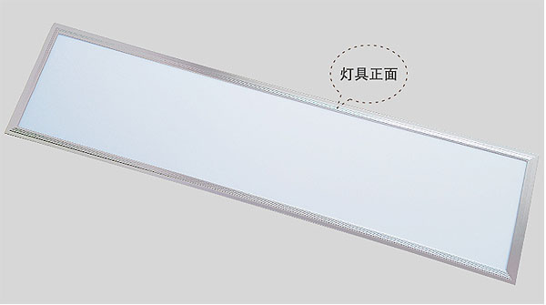 Led drita dmx,Ndriçimi i panelit,48W Ultra thin Led dritë e panelit 1, p1, KARNAR INTERNATIONAL GROUP LTD